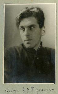 Художественный руководитель театра А. В. Пергамент