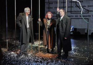 А. Арбузов. Мой бедный Марат. На сцене А. Козлов, Н. Перевозчикова, В. Филиппов - служат в театре более 40 лет