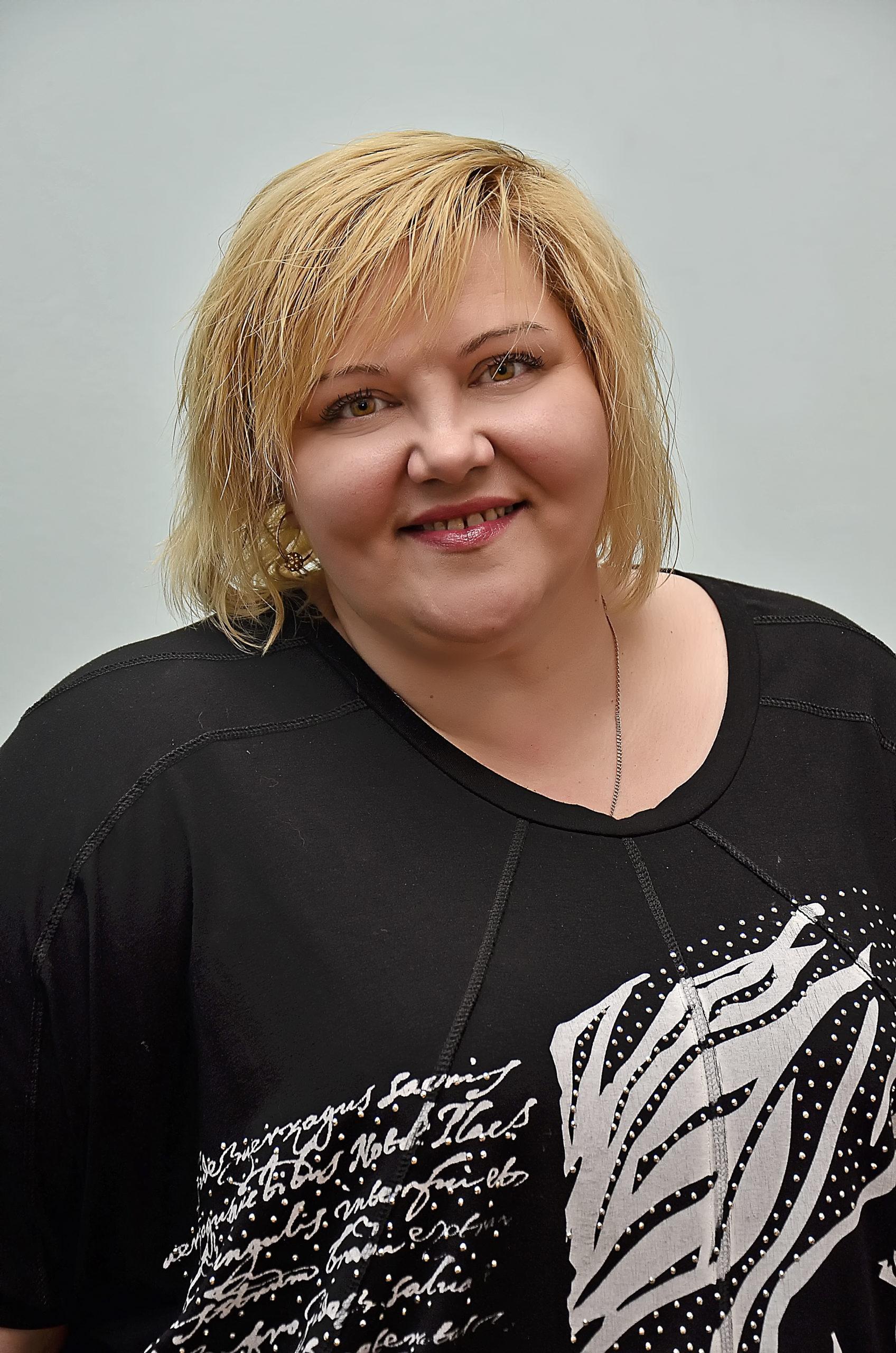 Ерёмина Галина Ивановна