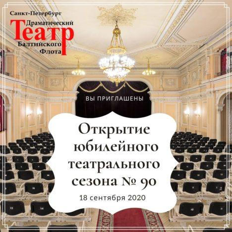 Приказ № 71. Об установке стоимости театральных билетов